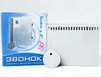Двухтональный Электрозвонок с кнопкой МВ 220
